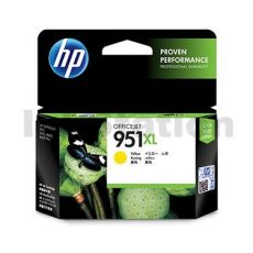 HP 951XL Genuine Yellow High Yield Inkjet Cartridge CN048AA - 1,500 Pages