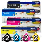 2 sets of 4 Pack Brother TN-251 / TN-255 Genuine High Yield Toner Combo [2BK,2C,2M,2Y]