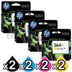 2 sets of 4 Pack HP 564XL Genuine Inkjet Cartridges CN684WA+CB323WA-CB325WA [2BK,2C,2M,2Y]