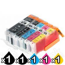 5 Pack Compatible Canon PGI-670XL, CLI-671XL Inkjet Combo [1BK,1PBK,1C,1M,1Y]